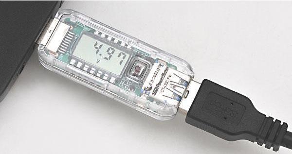centech-USB meter